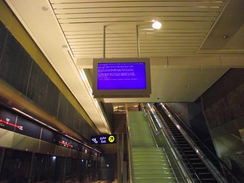metro-bsod-1